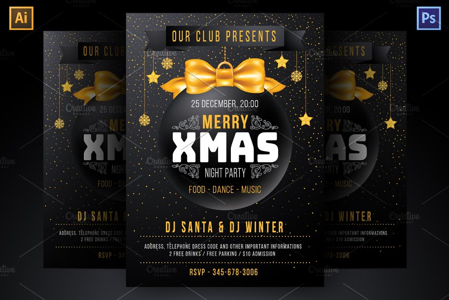 Xmas party template christmas golden background vector image.
