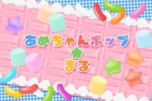 AmechanPopMaru(Japanese font)