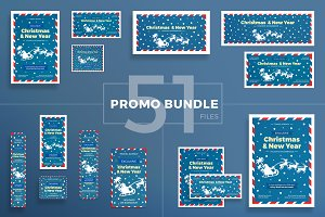 Promo Bundle | Christmas Travel