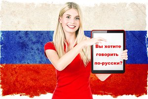 Russian language learning concept