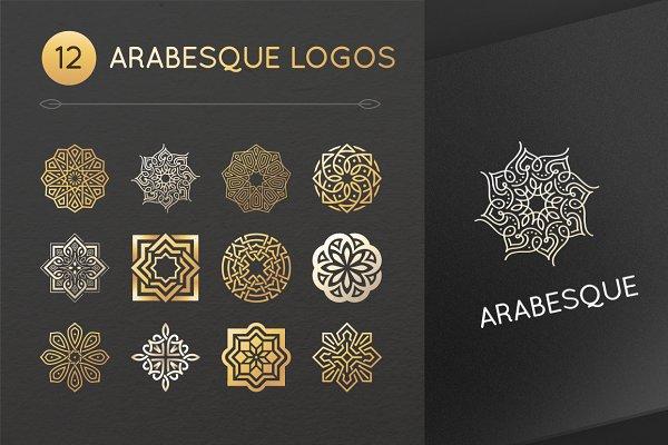 12 arabesque logos