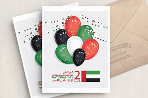 2 december. United Arab Emarates