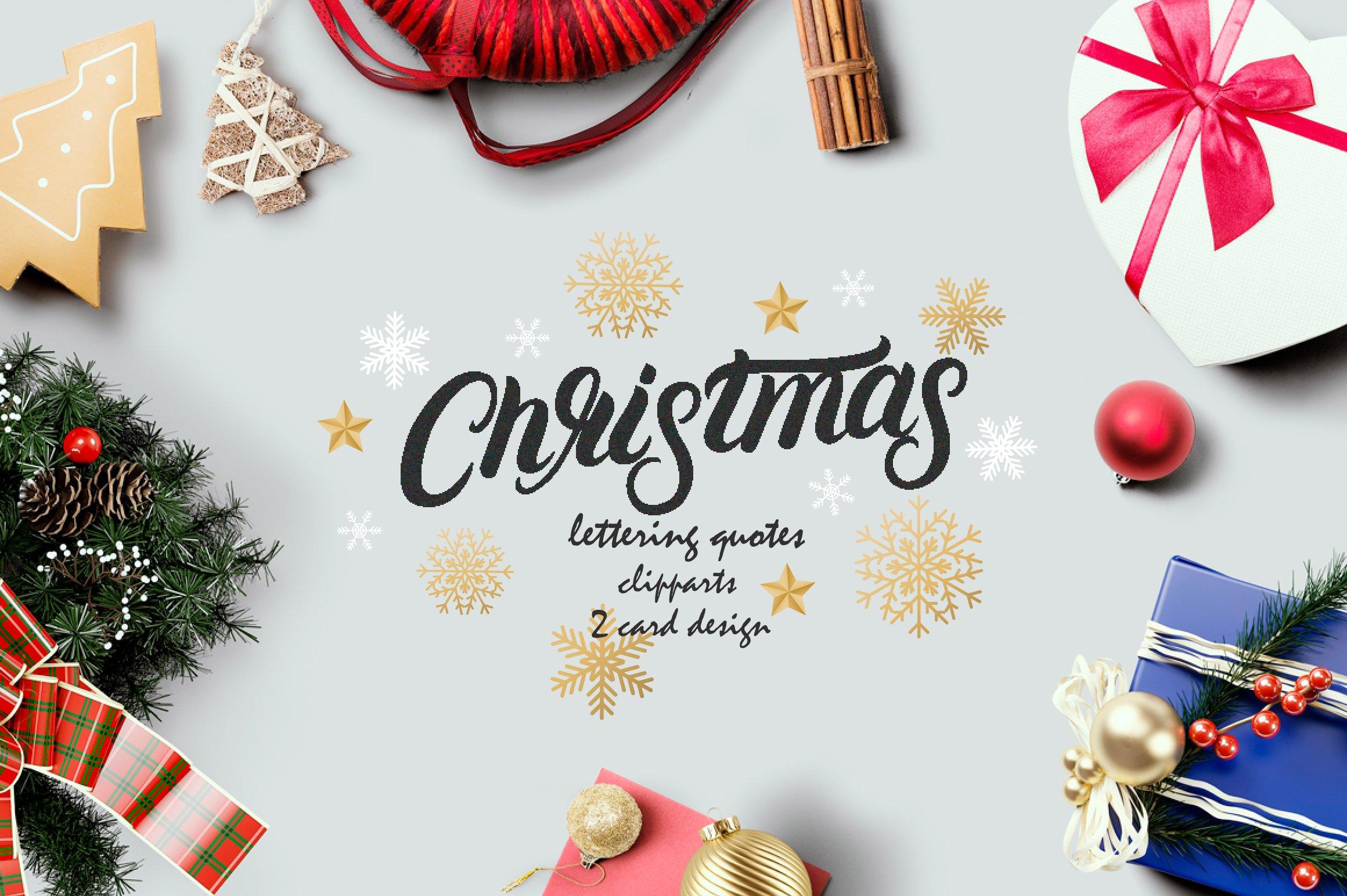Christmas Set ~ Illustrations ~ Creative Market