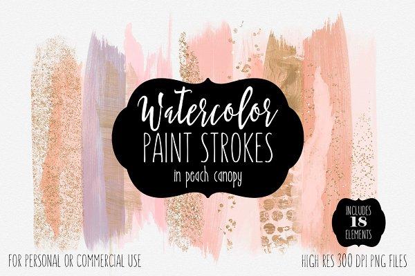 Watercolor Brush Strokes Peach Gold