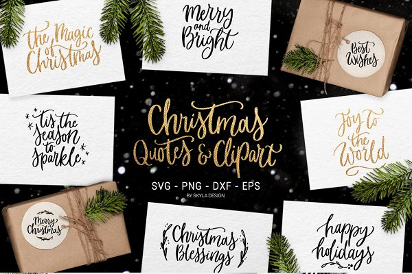Merry Christmas SVG quotes & clipar…