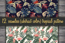 Abstract seamless tropical pattern