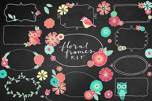Chalkboard Floral Frames Kit