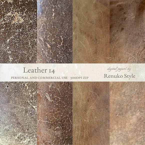 Leather Photoshop Textures