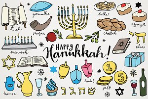 Hanukkah Clipart Illustrations