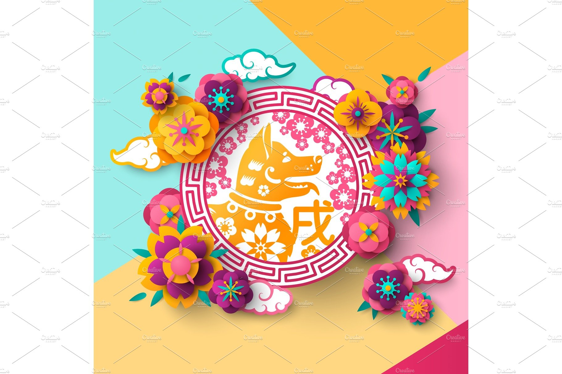 2018 chinese new year greeting card with paper cut illustrations chinese new year greeting card m4hsunfo