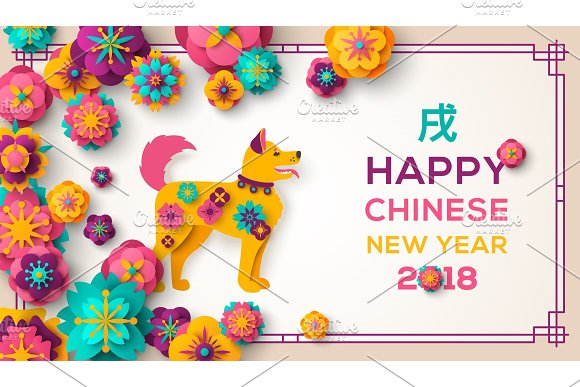 2018 chinese new year greeting card with dog illustrations