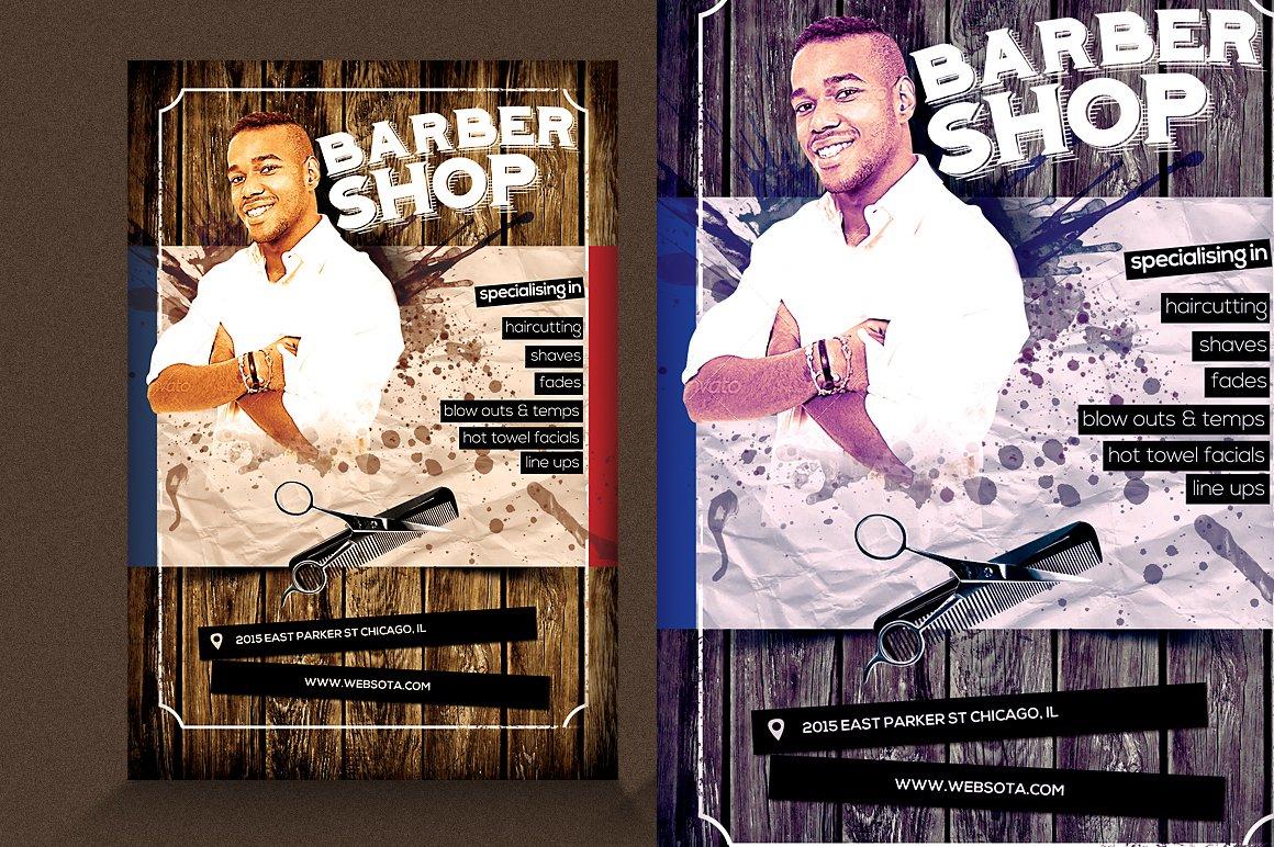 barber shop flyer v1 flyer templates creative market. Black Bedroom Furniture Sets. Home Design Ideas