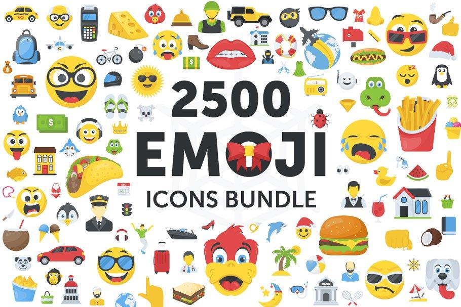 2500 Emoji Icons Bundle ~ Icons ~ Creative Market