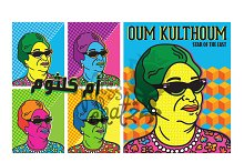 Oum Kulthoum Pop Art Portrait