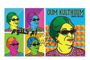 Oum Kulthoum Pop Art Portrait