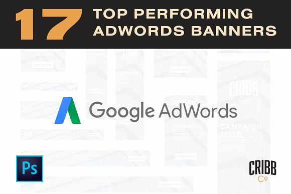17 Best Google Adwords Banners