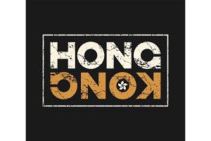 Hong Kong t-shirt and apparel design with grunge effect. Vector