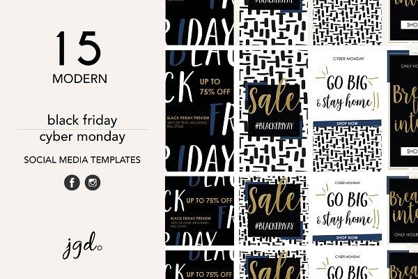 Black Friday + Cyber Monday Bundle