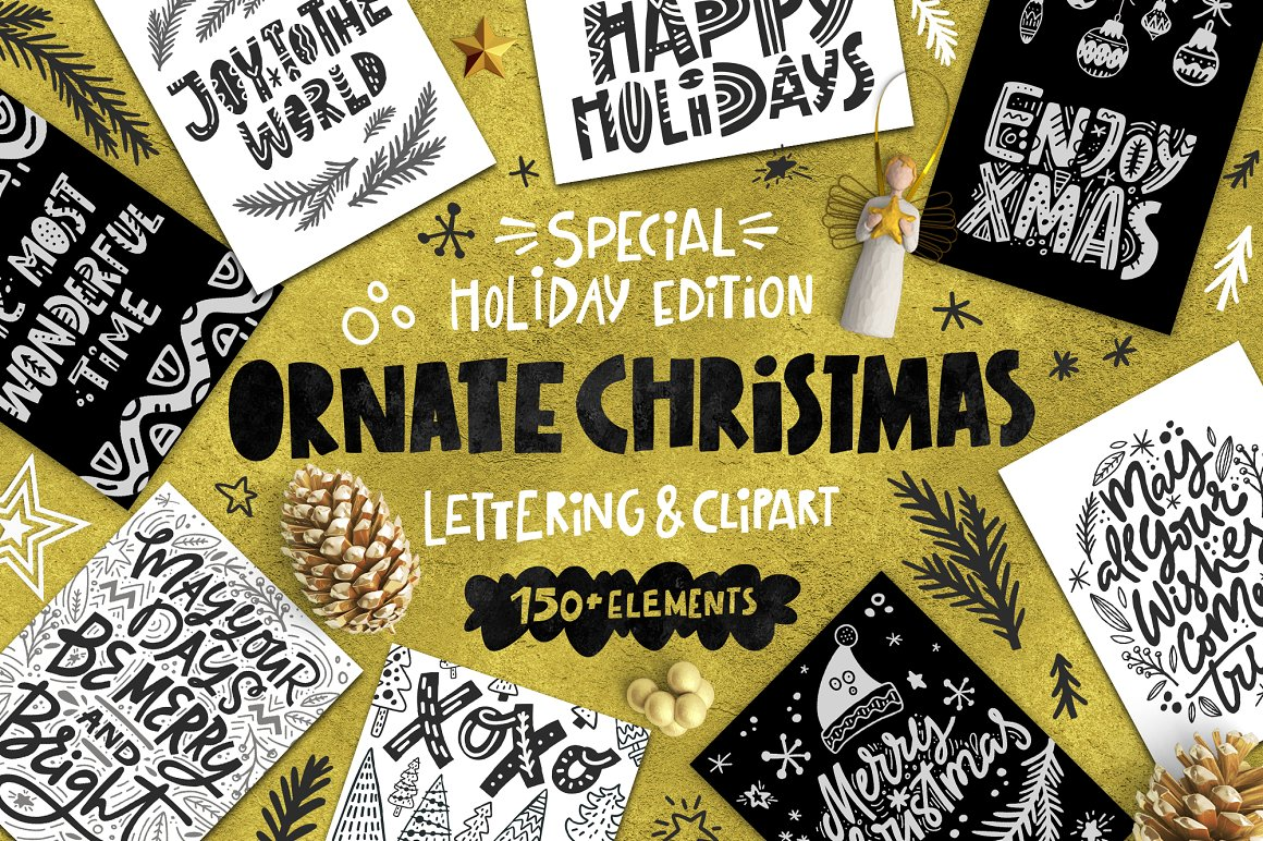 Ultimate Christmas Bundle: 77% OFF - Illustrations