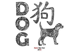 Handdrawn dog text, animal and Chinese hieroglyph