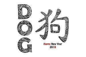 Handdrawn dog text and Chinese hieroglyph