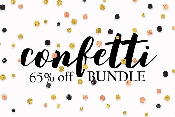 65% OFF! Confetti Bundle