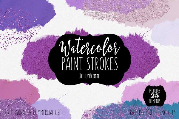 Watercolor Brush Strokes in Unicorn