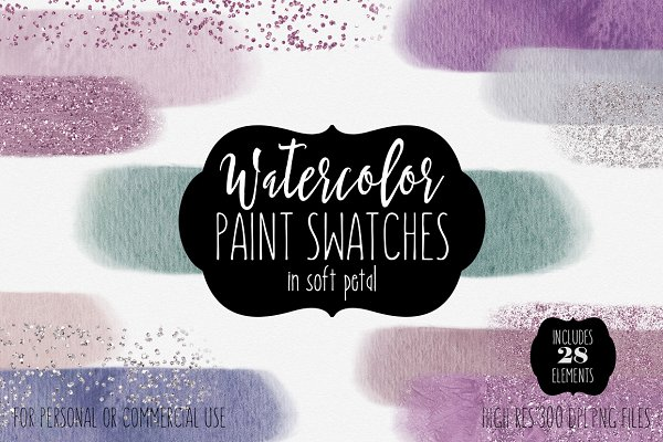 Watercolor Brush Stroke Rectangles