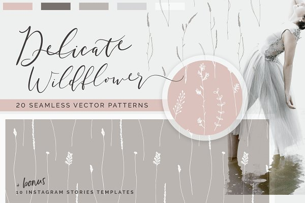Wildflower Patterns + Templates Set