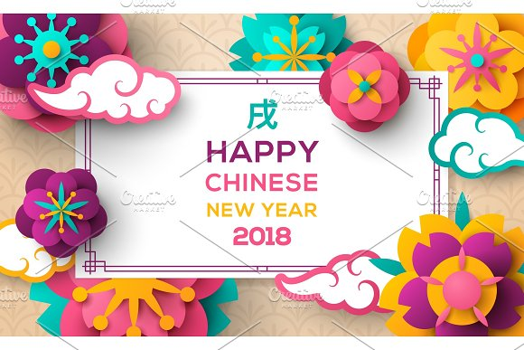 chinese new year greeting card with white square frame illustrations