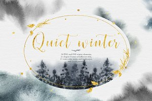 Quiet winter watercolor set