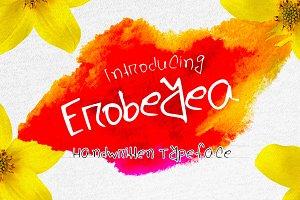 Erobeyea Handwritten Typeface