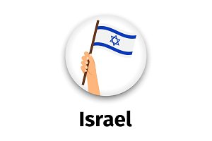 Israel flag in hand, round icon