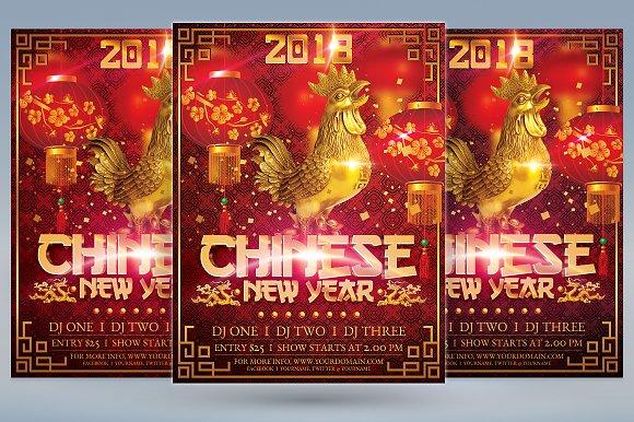 Chinese New Year-Graphicriver中文最全的素材分享平台