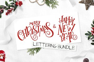 Christmas/New Year lettering bundle