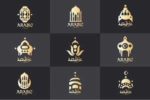 Arabic logo set, design elements for creating your own design, vector illustrations in golden style