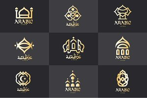 Arabic logo set, architectural elements vector illustrations