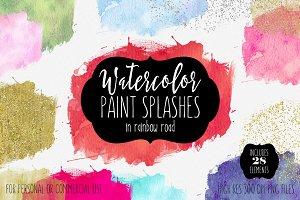 Rainbow Watercolor Brush Strokes