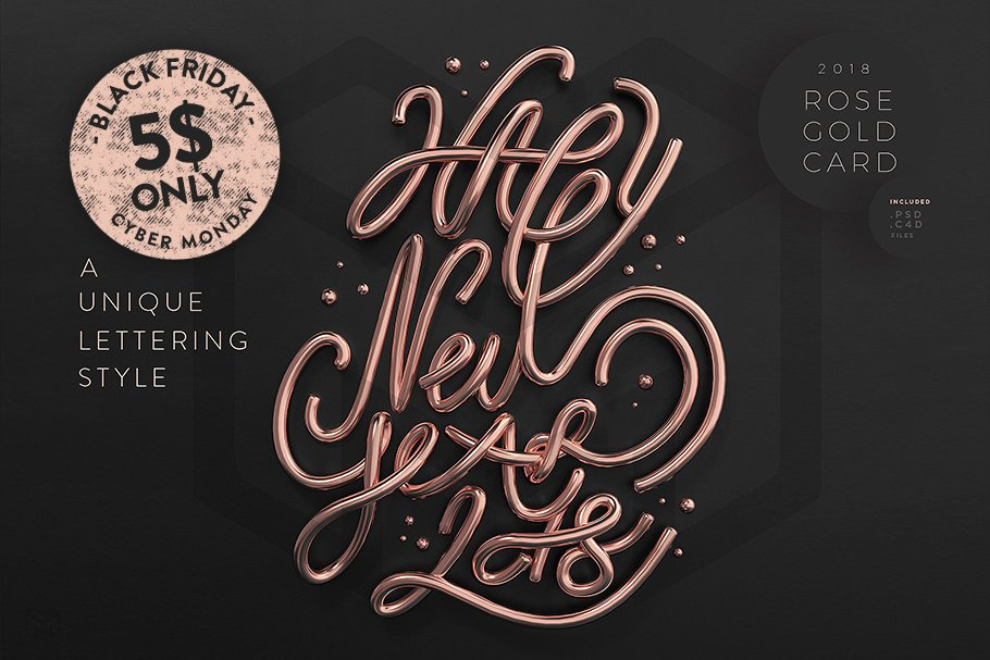 Happy New Year 2018 Rose Gold ~ Flyer Templates ~ Creative