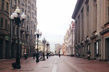 The Arbat, Moscow, Russia