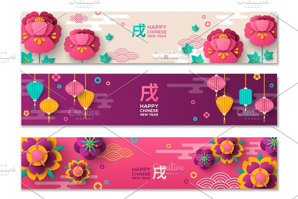 horizontal banners set with chinese new year elements illustrations