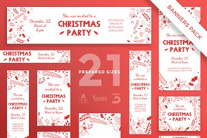Banners Pack | Christmas Party