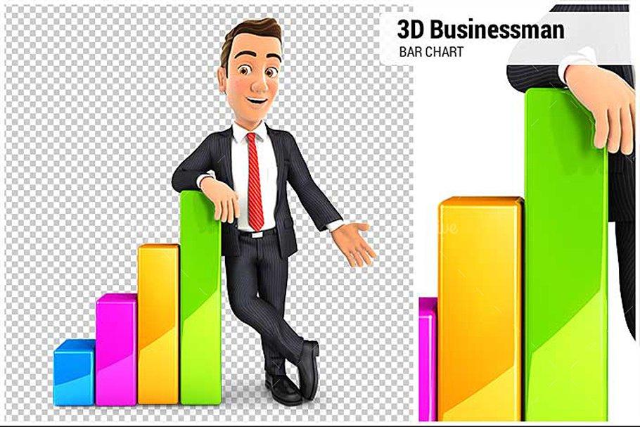 3D Businessman Bar Chart