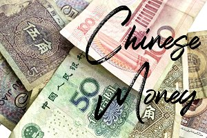 14 Chinese Money & Currency Bills