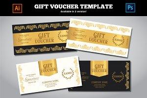 Exclusive Gift Voucher