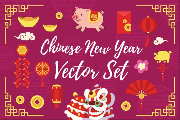 2019 chinese new year vector set illustrations