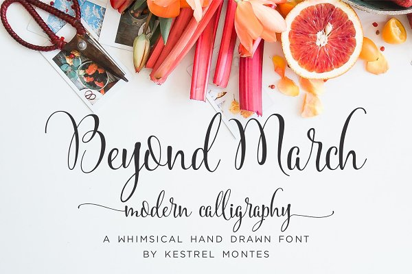 Beyond March Modern Calligraphy
