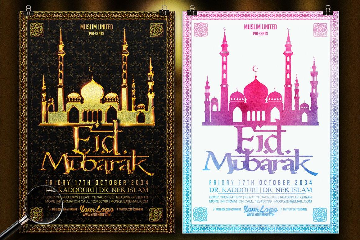Eid Mubarak Flyer Psd Templates Flyer Templates