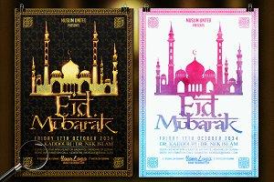 Eid Mubarak | Flyer PSD Templates
