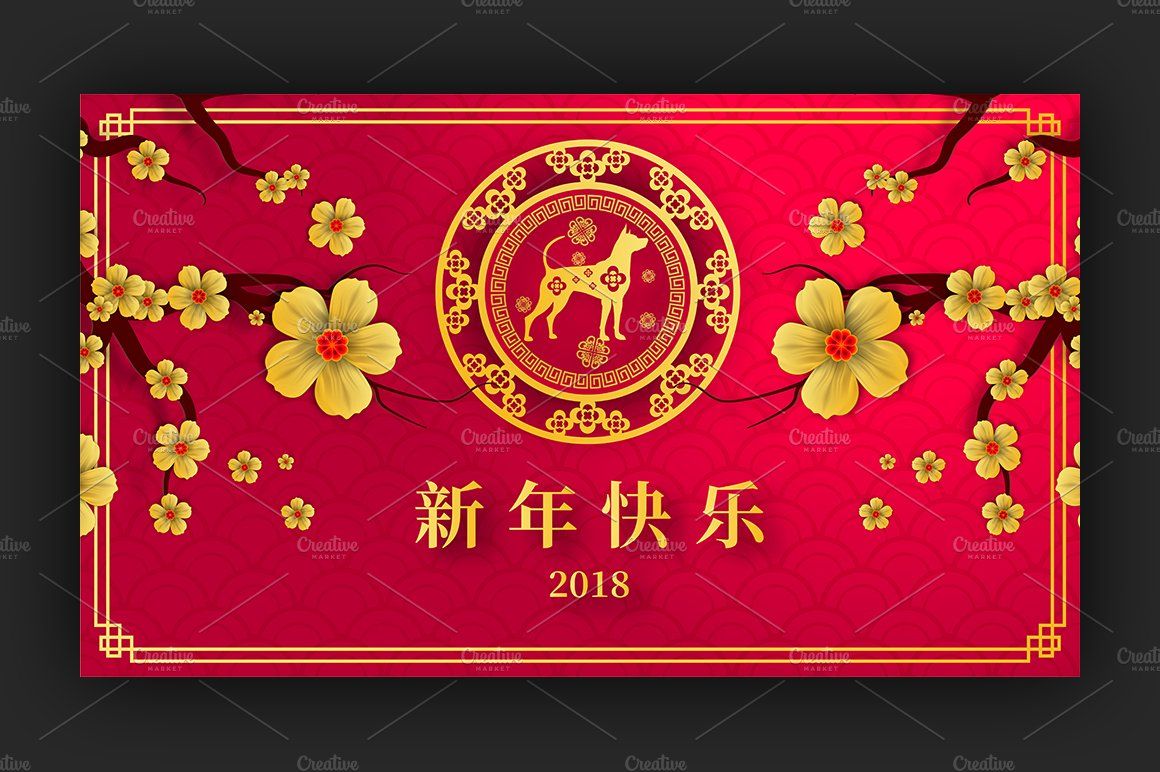 2018 chinese new year card card templates creative market kristyandbryce Gallery
